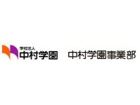 日本精工九州内社員食堂(学校法...