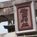 福岡に来たら行きたい!博多っ子に愛される山笠の舞台「お櫛田さん」