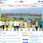 最大30万円の家賃補助も!福岡Iターン・Uターン希望者に朗報 福岡県内の自治体で受けられる移住助成3選