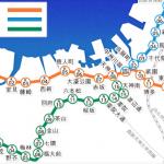 福岡に住むなら、何沿線?それぞれの特徴を知ろう!