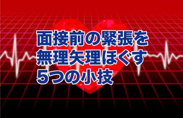 kinchohogusueyecatch-01
