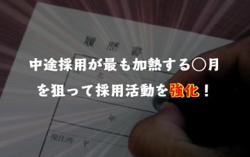 20180219記事アイキャッチ-01