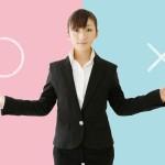 採用担当者が優秀な人材を見抜くには、面接で何を聞けばいいのか?
