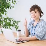 ビジネスメールのメリットを活かす!基本のマナーと好感度アップ