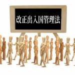 外国人を雇用すると、どんなメリットがある?注意点も知ろう