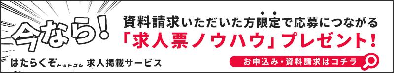 kigyoumuke